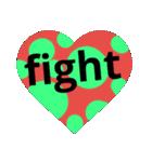 fightfightveryfight4(個別スタンプ:27)