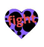 fightfightveryfight4(個別スタンプ:28)