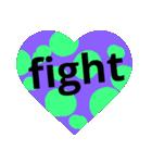 fightfightveryfight4(個別スタンプ:29)
