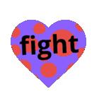 fightfightveryfight4(個別スタンプ:30)