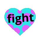 fightfightveryfight4(個別スタンプ:32)