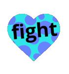 fightfightveryfight4(個別スタンプ:34)
