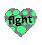fightfightveryfight4(個別スタンプ:35)