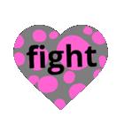 fightfightveryfight4(個別スタンプ:36)