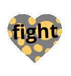 fightfightveryfight4(個別スタンプ:37)