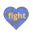 fightfightveryfight4(個別スタンプ:38)