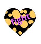 fightfightveryfight4(個別スタンプ:39)