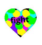 fightfightveryfight4(個別スタンプ:40)