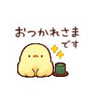 うごく!もふピヨ2(個別スタンプ:01)