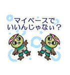 河童の応援スタンプ~昔話風イラスト~(個別スタンプ:01)
