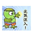 河童の応援スタンプ~昔話風イラスト~(個別スタンプ:02)