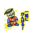 河童の応援スタンプ~昔話風イラスト~(個別スタンプ:03)