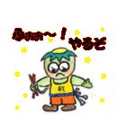 河童の応援スタンプ~昔話風イラスト~(個別スタンプ:04)