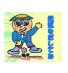 河童の応援スタンプ~昔話風イラスト~(個別スタンプ:06)