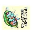 河童の応援スタンプ~昔話風イラスト~(個別スタンプ:07)
