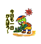 河童の応援スタンプ~昔話風イラスト~(個別スタンプ:08)