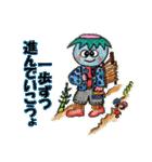 河童の応援スタンプ~昔話風イラスト~(個別スタンプ:09)