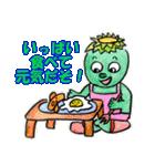 河童の応援スタンプ~昔話風イラスト~(個別スタンプ:11)