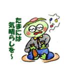 河童の応援スタンプ~昔話風イラスト~(個別スタンプ:12)