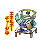 河童の応援スタンプ~昔話風イラスト~(個別スタンプ:13)