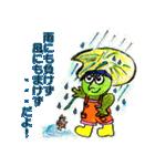 河童の応援スタンプ~昔話風イラスト~(個別スタンプ:14)