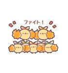 ぴよぴよぱんでみっく2!(個別スタンプ:01)