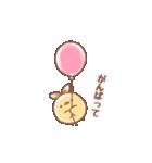 ぴよぴよぱんでみっく2!(個別スタンプ:02)