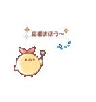 ぴよぴよぱんでみっく2!(個別スタンプ:03)