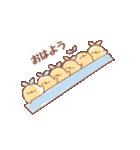 ぴよぴよぱんでみっく2!(個別スタンプ:05)