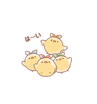 ぴよぴよぱんでみっく2!(個別スタンプ:09)