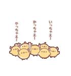 ぴよぴよぱんでみっく2!(個別スタンプ:16)