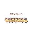 ぴよぴよぱんでみっく2!(個別スタンプ:21)