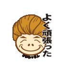 クロわっさん(個別スタンプ:05)
