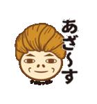 クロわっさん(個別スタンプ:09)