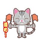 いろいろ猫の応援スタンプ(個別スタンプ:06)