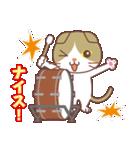 いろいろ猫の応援スタンプ(個別スタンプ:07)