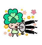 よつばちゃん!応援セット(個別スタンプ:01)