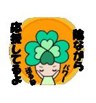 よつばちゃん!応援セット(個別スタンプ:04)