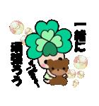 よつばちゃん!応援セット(個別スタンプ:05)