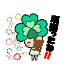 よつばちゃん!応援セット(個別スタンプ:09)
