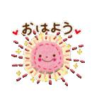 忙しい日々にホッと癒し系【応援♡】(個別スタンプ:01)