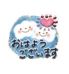 忙しい日々にホッと癒し系【応援♡】(個別スタンプ:02)