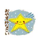 忙しい日々にホッと癒し系【応援♡】(個別スタンプ:03)