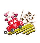 忙しい日々にホッと癒し系【応援♡】(個別スタンプ:05)