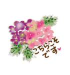 忙しい日々にホッと癒し系【応援♡】(個別スタンプ:08)