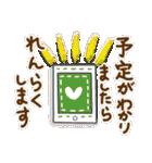 忙しい日々にホッと癒し系【応援♡】(個別スタンプ:09)