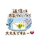 忙しい日々にホッと癒し系【応援♡】(個別スタンプ:12)