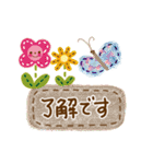 忙しい日々にホッと癒し系【応援♡】(個別スタンプ:15)