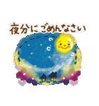 忙しい日々にホッと癒し系【応援♡】(個別スタンプ:19)
