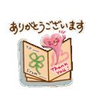 忙しい日々にホッと癒し系【応援♡】(個別スタンプ:22)